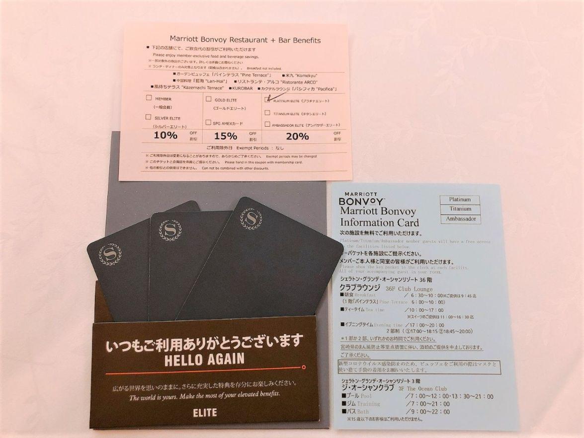シェラトン宮崎のサービス内容