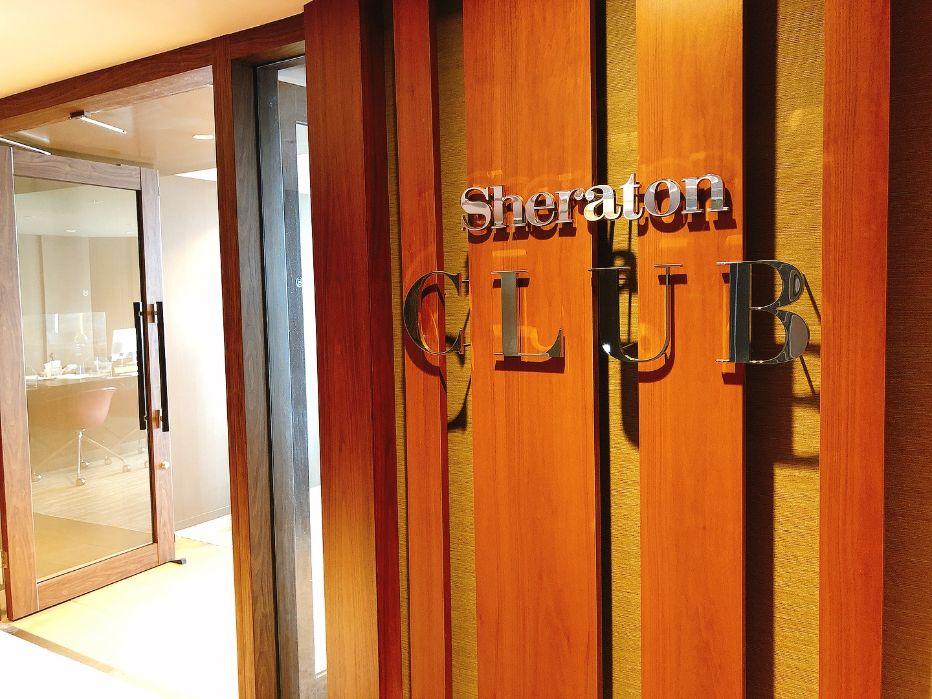 シェラトンクラブ入口