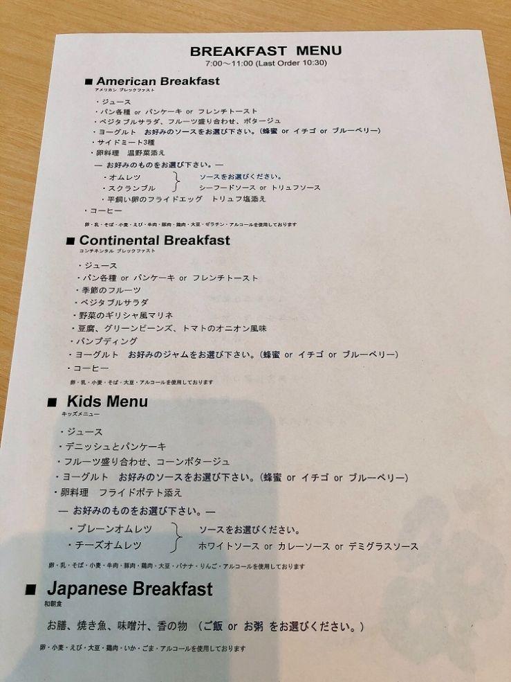 COOKAの朝食メニュー