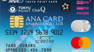 ANATOKYUマスターカード