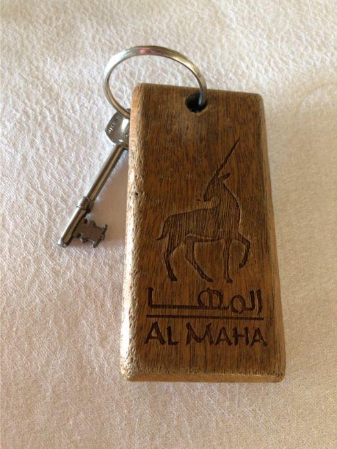 アルマハの部屋の鍵