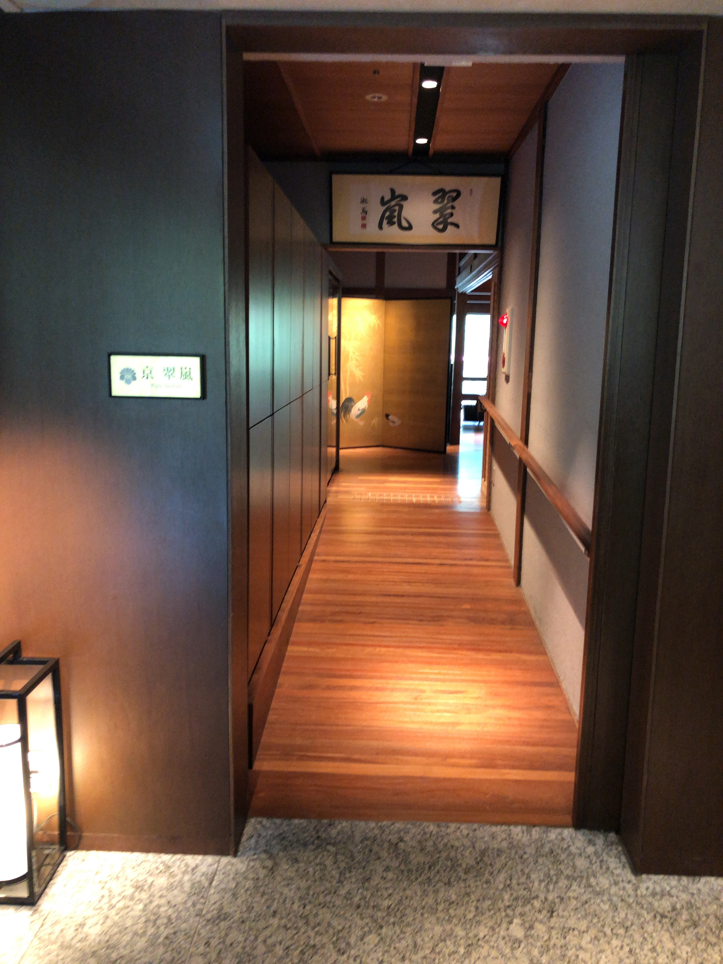 翠嵐のレストラン入口