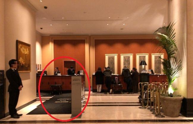 名古屋マリオットアソシアホテルのマリオット会員専用チェックインカウンター