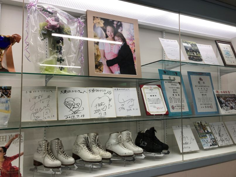 名古屋のスケート場