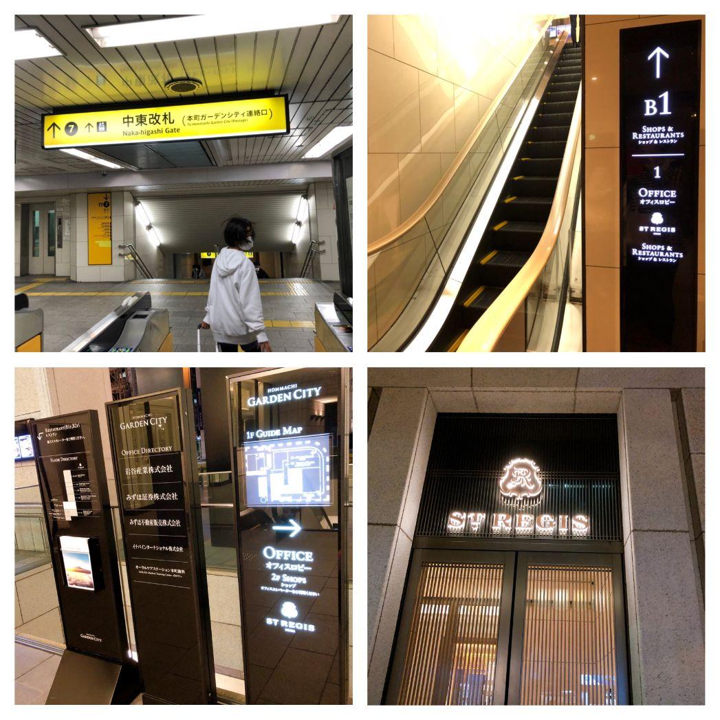 本町駅からセントレジス大阪までの案内