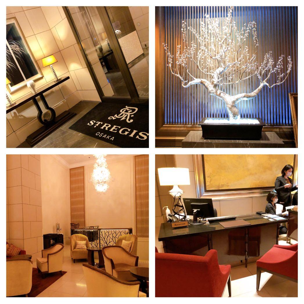 セントレジス大阪のホテルエントランスとフロント
