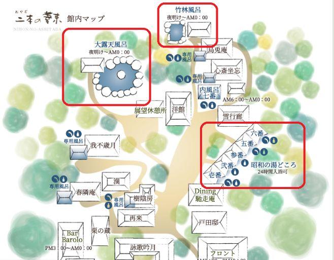 日本の葦束風呂マップ