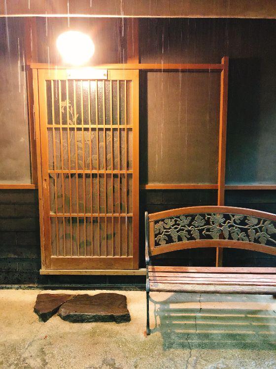 昭和の湯どころ