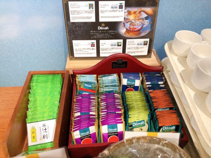 選べる紅茶
