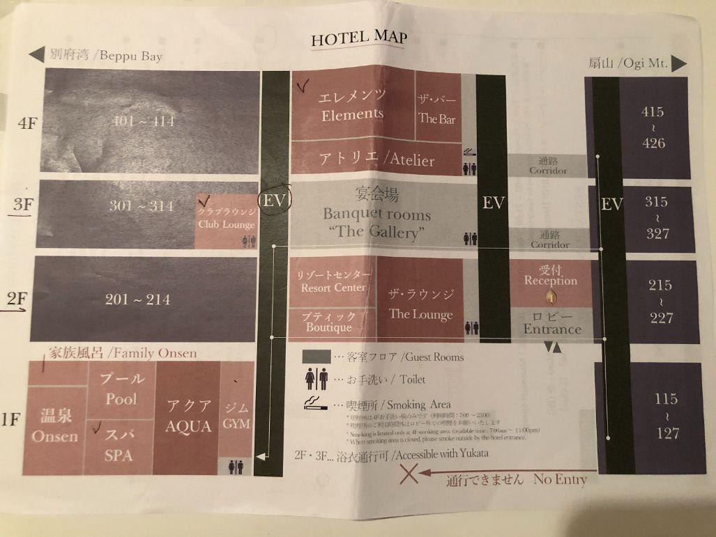 ホテル案内用紙
