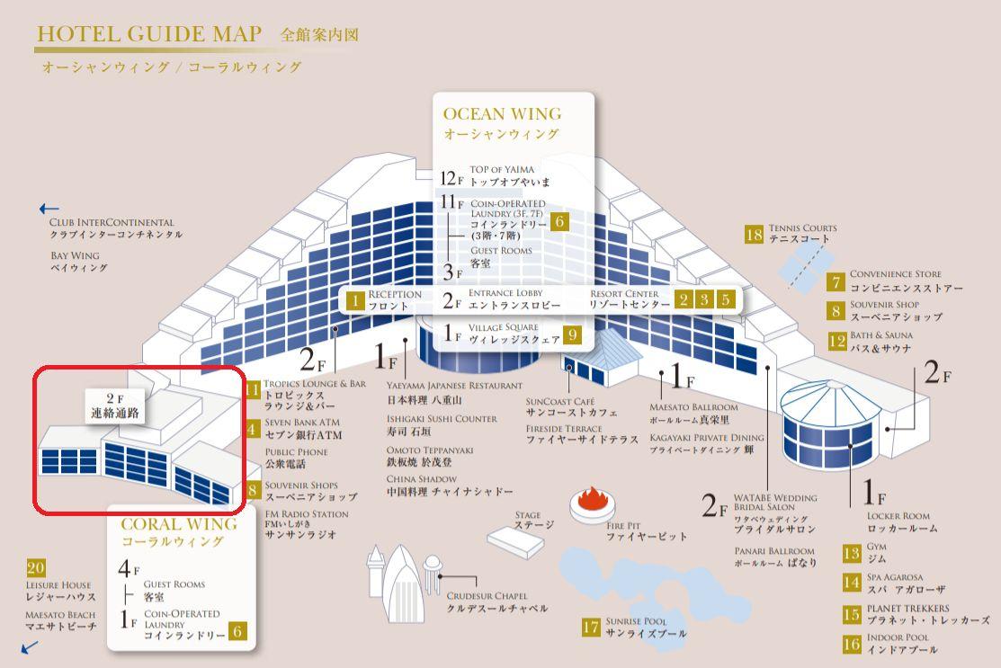 ANAインターコンチネンタル石垣の施設内マップ