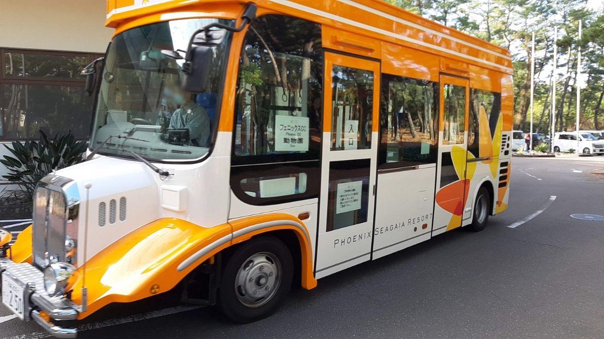 シーガイア巡回バス