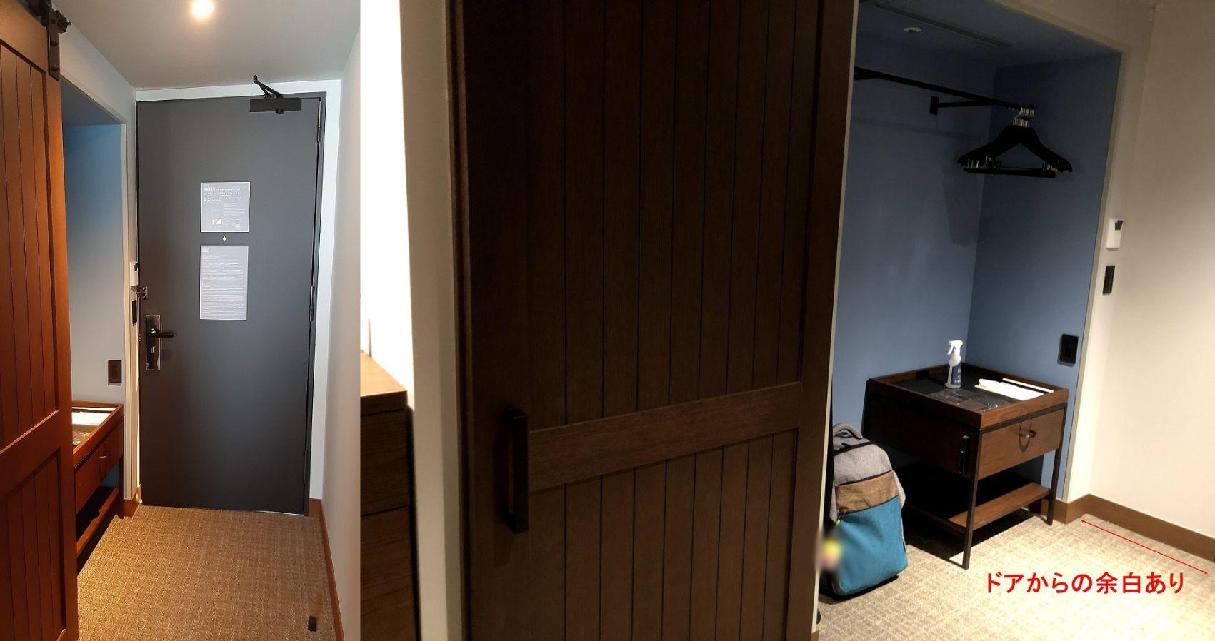 スタンダードとプレミアムの部屋の大きさ違い