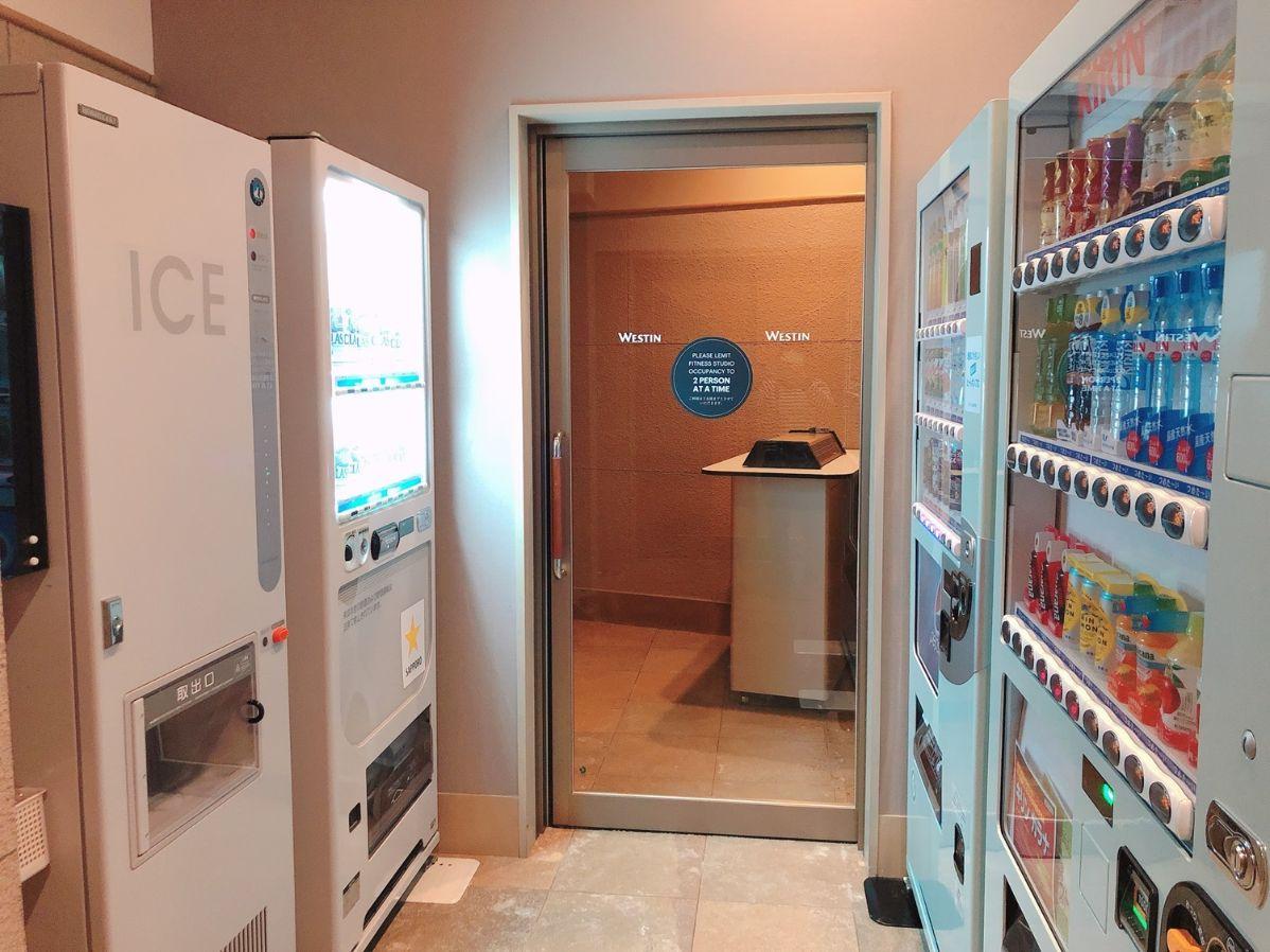 自動販売機、氷