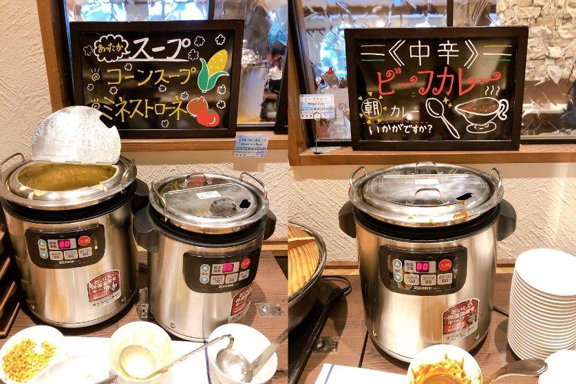 スープとカレー
