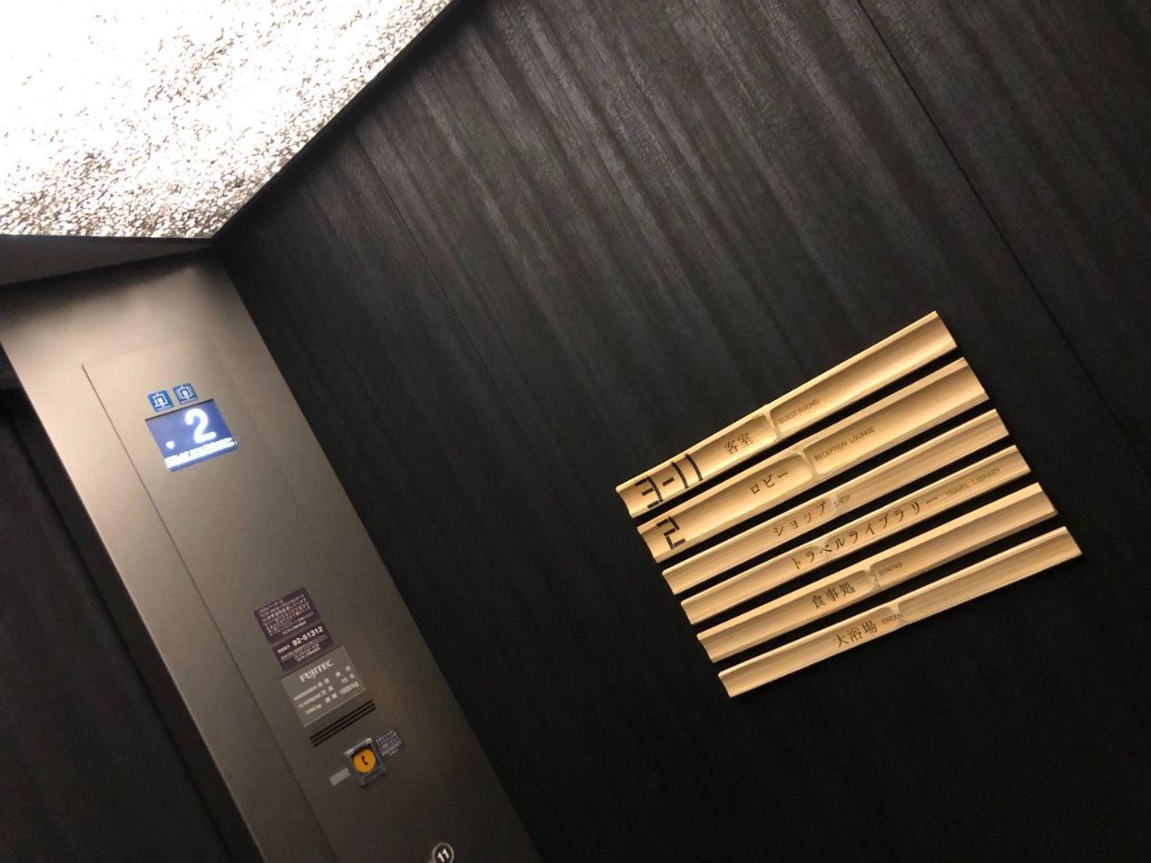 界別府のエレベーター
