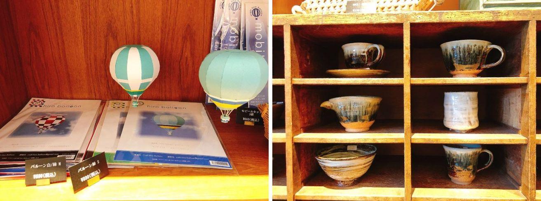 陶器とバルーン
